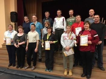 Jelgavas novada čempionāta rezultāti. 19.02.2017.