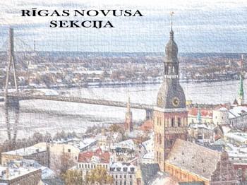 Rīgas dubultspēļu čempionāts 2017.Jaukto pāru 1/2 fināla rezultāti.  Vīriešu pāru dubultspēļu rezultāti.